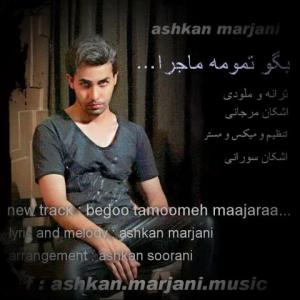 Ashkan Marjani – Bego Tamoome Majara