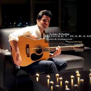 Arian Khalaj – Dooset Daram