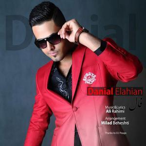 Danial Elahian – Faal