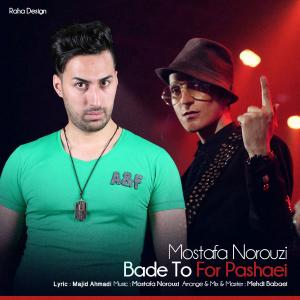 Mostafa Norouzi – Bade To (For Pashaei)