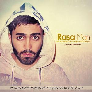 Resa – Man