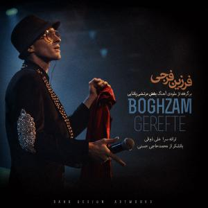 Farzin Faraji – Boghzam Gerfteh