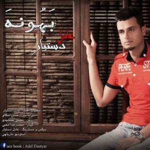 Adel Dastyar – Bahona