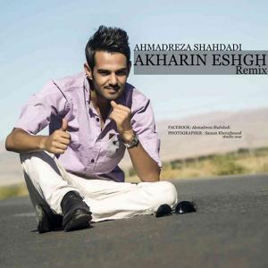 Ahmadreza Shahdadi – Akharin Eshgh (Remix)