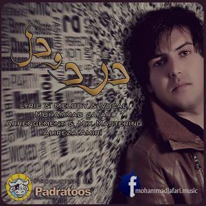 Mohammad Jafari – Rahmi Bekon