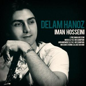 Iman Hosseini – Delam Hanoz