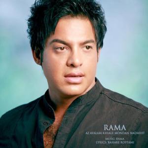 Rama – Az Avalam Khiale Mondan Nadashti
