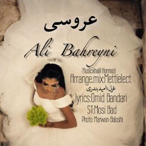 Ali Bahreyni – Aroosi