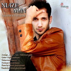 Mahmoud Rajabi – Niaze Man