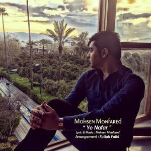 Mohsen Monfared – Faghat Ye Nafar