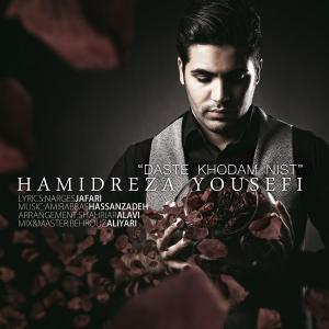 Hamidreza Yousefi – Daste Khodam Nist