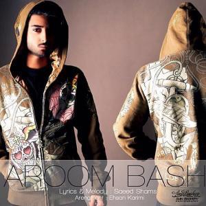 Saeed Shams – Aroom Bash