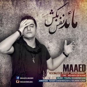 Maaed – Nafas Bekesh