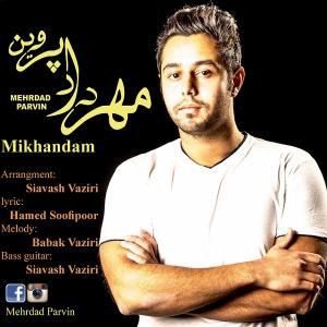 Mehrdad Parvin – Mikhandam