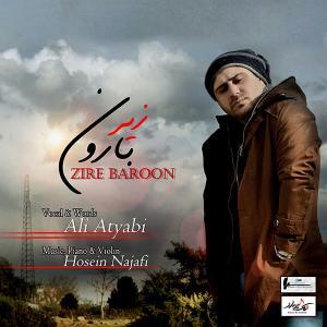 Ali Atyabi – Zire Baron