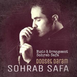 Sohrab Safa – Dooset Daram