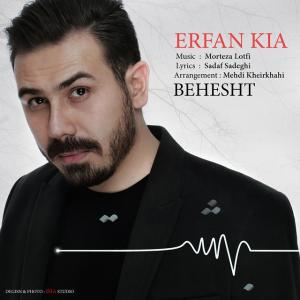 Erfan Kia – Behesht