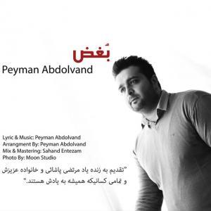 Peyman Abdolvand – Boghz