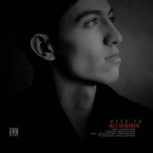 Ali Sheikhi – Hese to