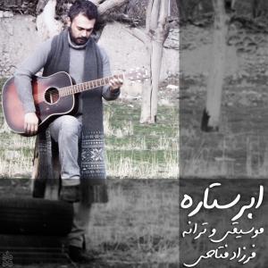 Farzad Fattahi – Abar Setareh