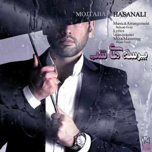 Mojtaba Hasanali – Parse Haye Shab