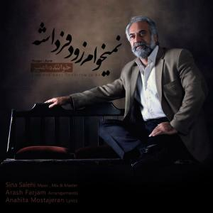 Amir Mojodi – Namikham Zod Fardashe