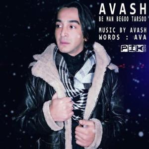 Avash – Be Man Begoo Tarsoo