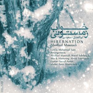Abolfazl Masoudi – Khabe Zemestooni