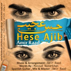 Amir Raad – Hese Ajib