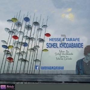 Soheil Khodabande – Hesse 2 Tarafe