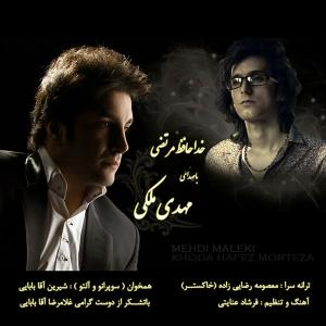 Mehdi Maleki – Khodahafez Morteza