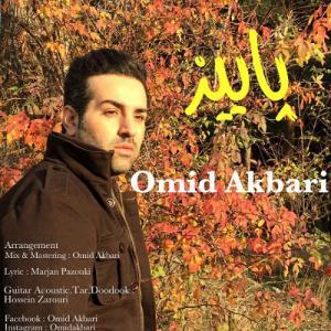 Omid Akbari – Paeiz