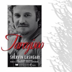 Shervin Lashgari – Tare Gisoo