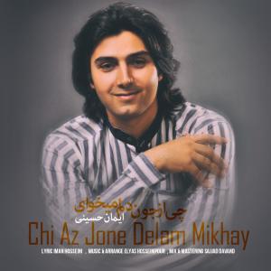 Iman Hosseini – Chi Az Jone Delam Mikhay
