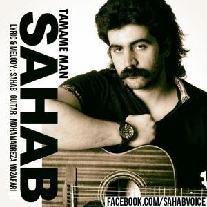 Sahab – Tamame Man
