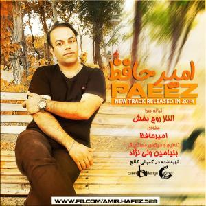 Amir Hafez – Paeez