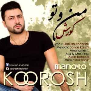 Koorosh – Mano To