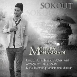 Mojtaba Mohammadi – Sokout