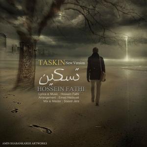Hossein Fathi – Taskin (New Version)