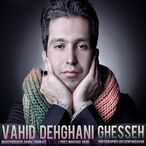 Vahid Dehghani – Ghesseh