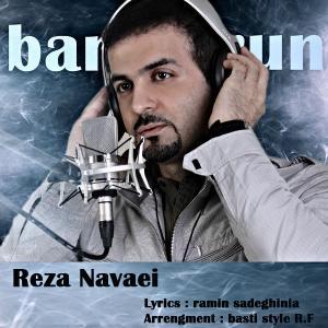 Reza Navaei – Baroon Mix