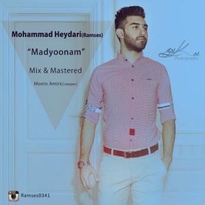 Raamsez – Madyoonam