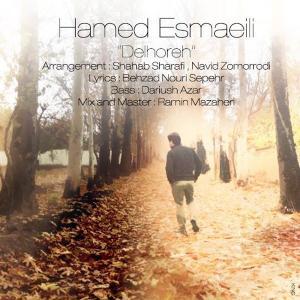 Hamed Esmaeili – Delhoreh
