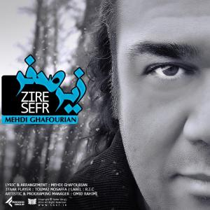 Mehdi Ghafourian – Zire Sefr