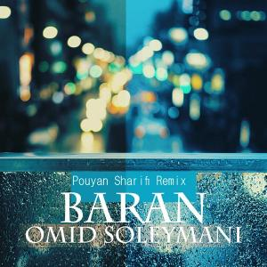 Omid Soleymani – Baran