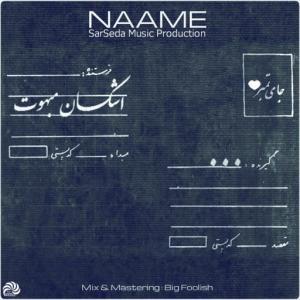 Ashkan Mabhoot – Naame
