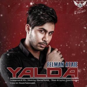 Felman Ataei – Yalda