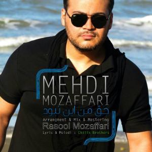 Mahdi Mozaffari – Hagh Man In Nabod