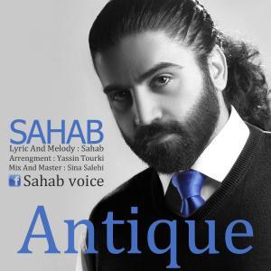 Sahab – Antique