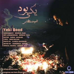 Omid Soltani – Yeki Bood